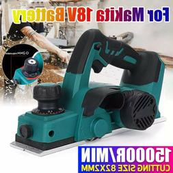 15000rpm 18V Rechargeable Cordless Electric Planer Blue for